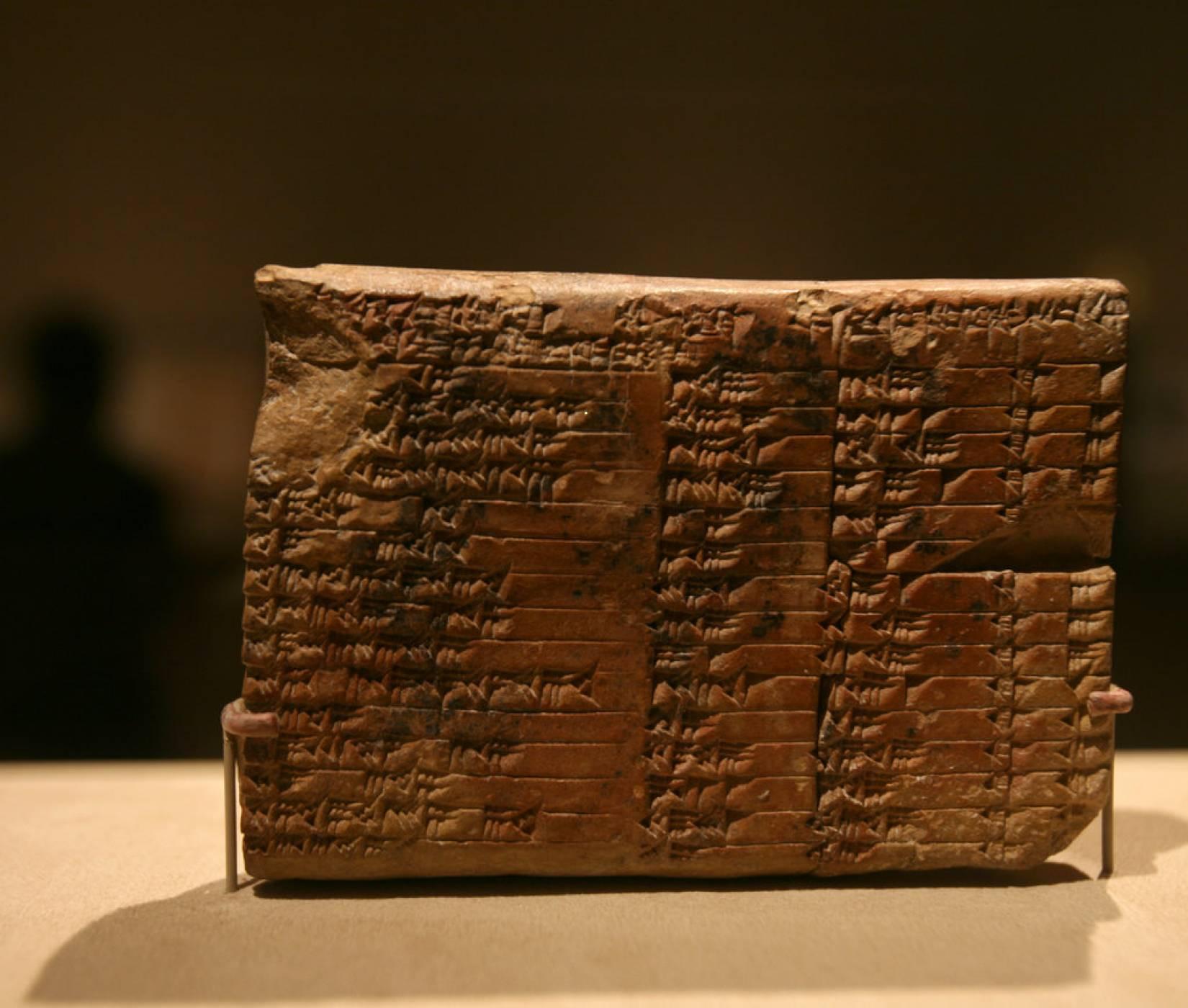 Древна плоча доказва, че вавилонците вероятно са измислили тригонометрията