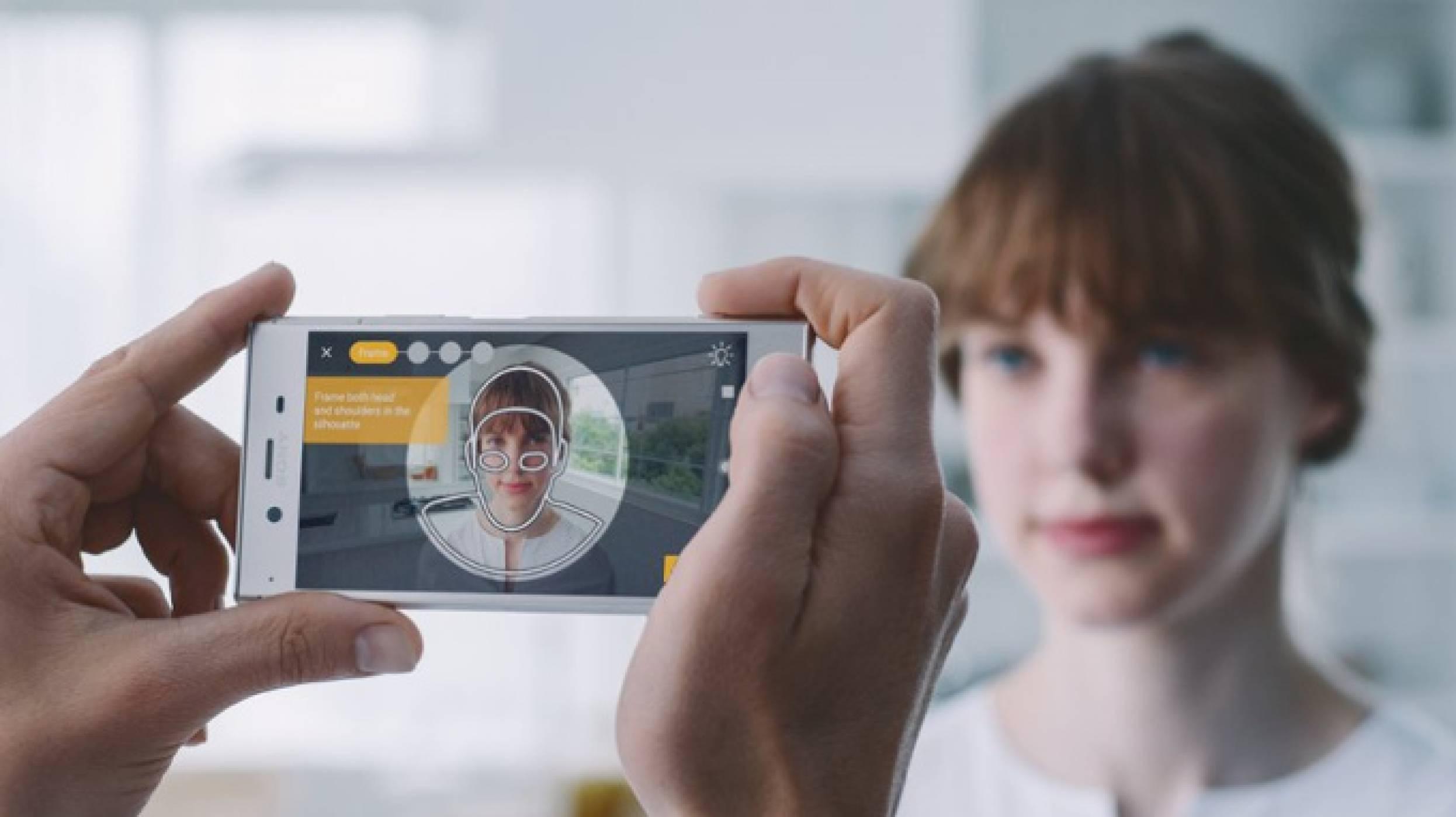 Xperia XZ Premium получава новото 3D Creator приложение