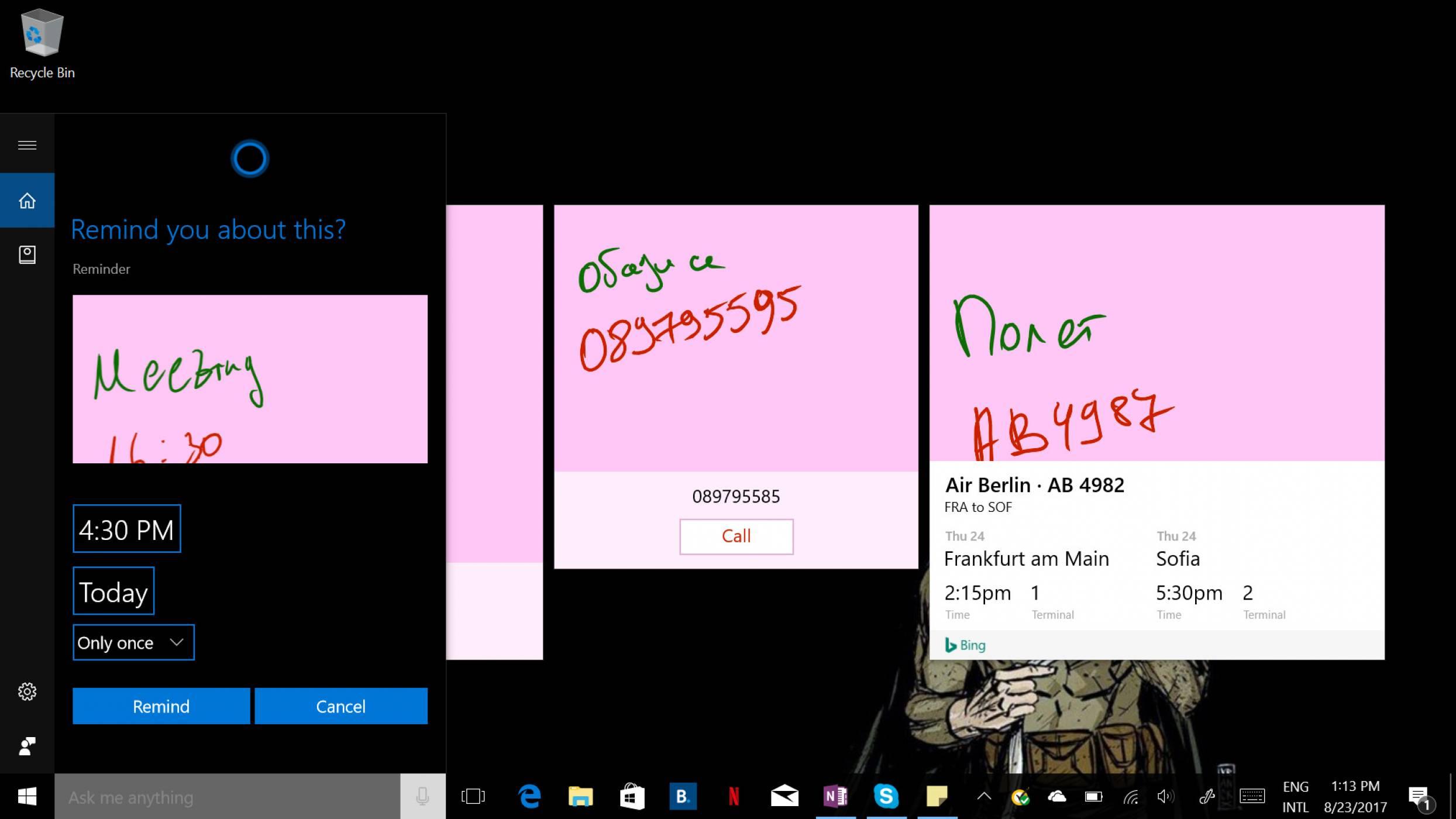 Windows Ink: интуитивна производителност (ревю)