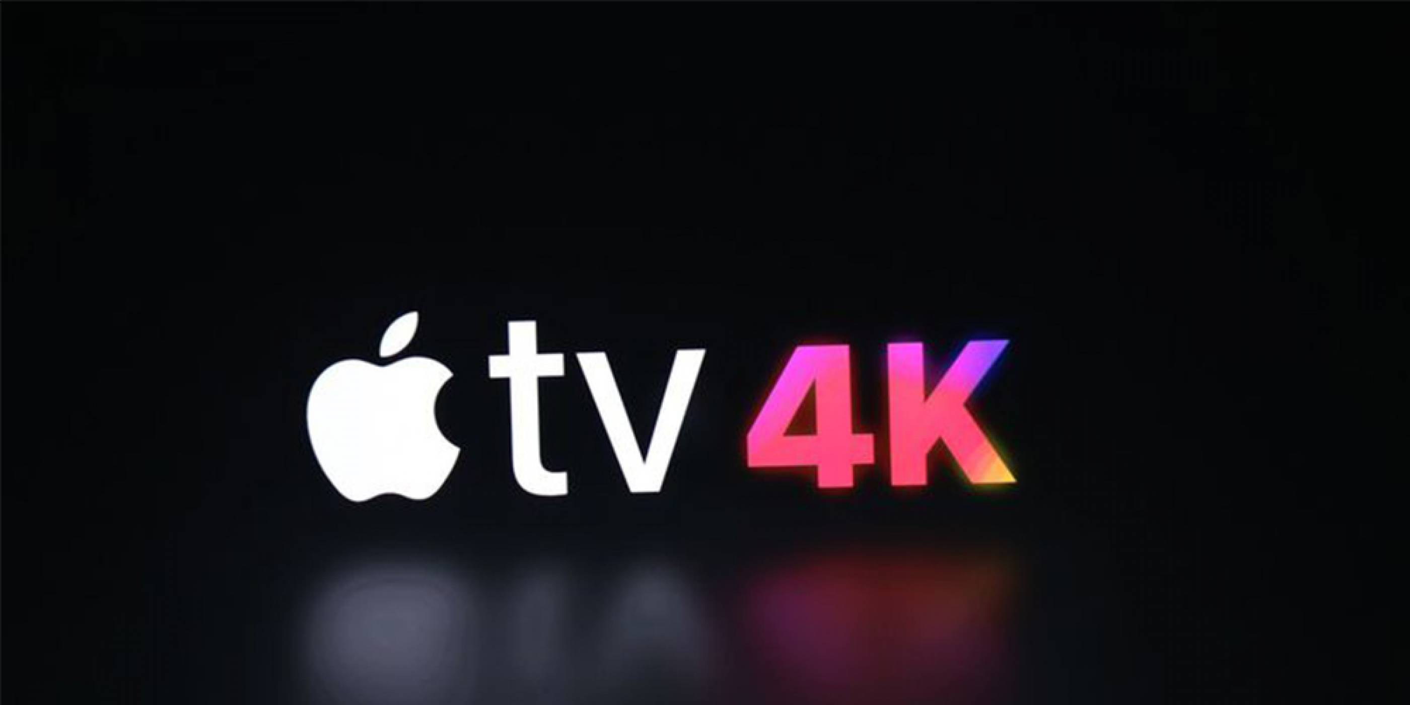Новият Apple TV е тук с 4K HDR поддръжка