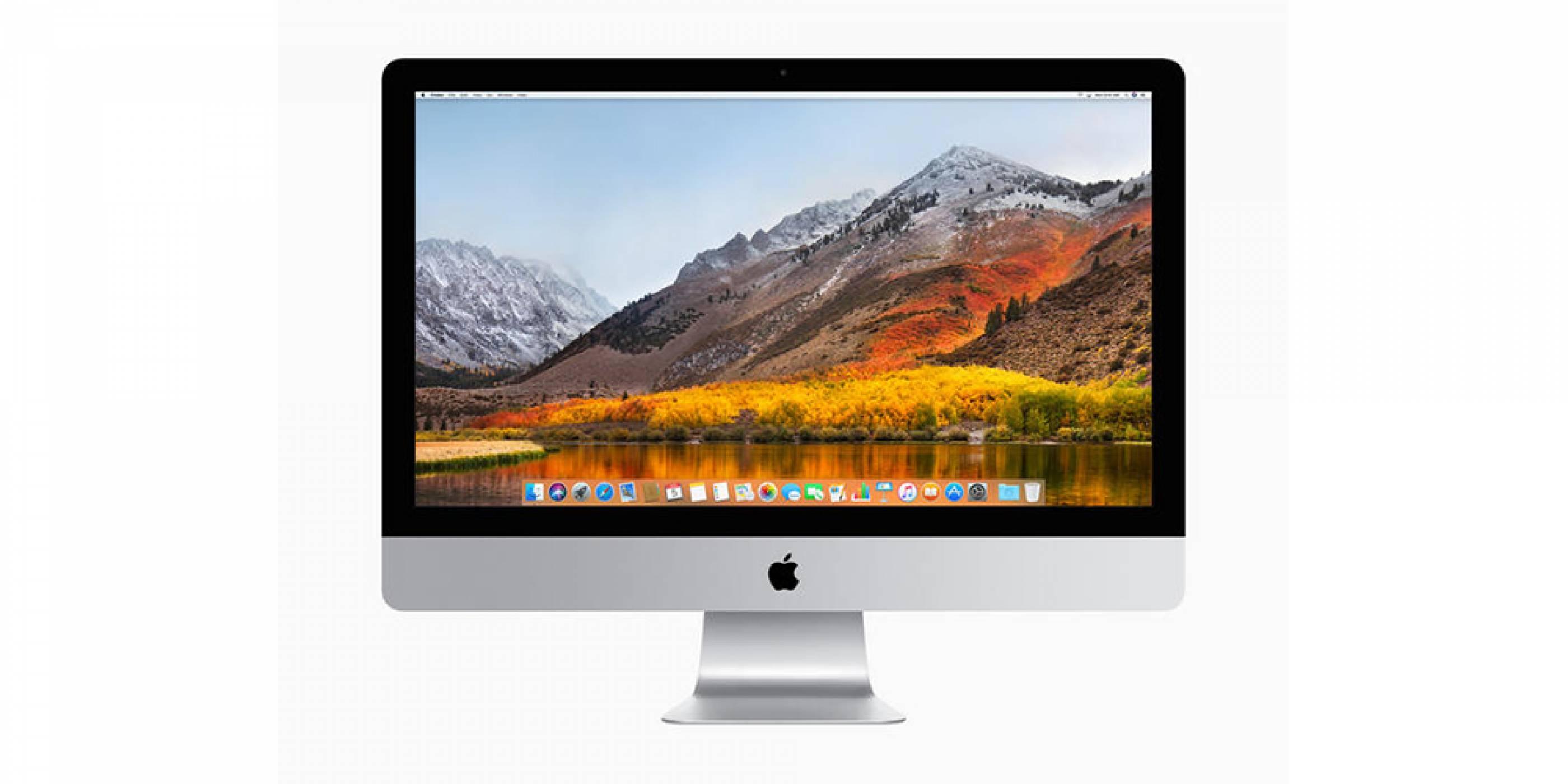 Финалната версия на MacOS High Sierra идва на 25 септември