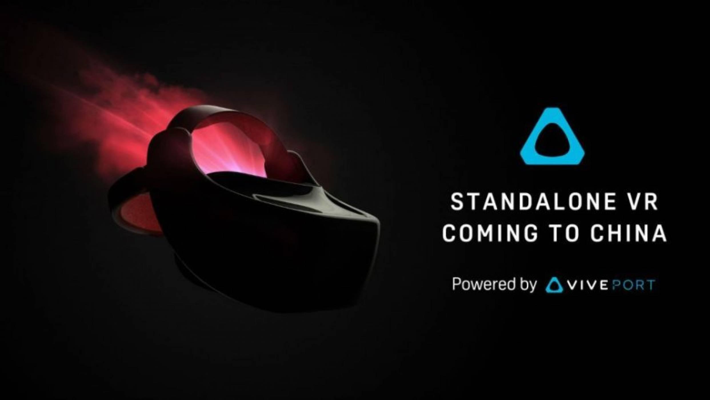 Самостоятелният VR шлем на НТС може да се нарича Vive Focus