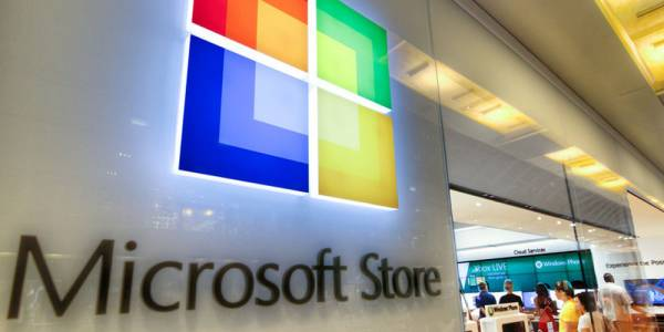 Новото име на Windows Store е Microsoft Store
