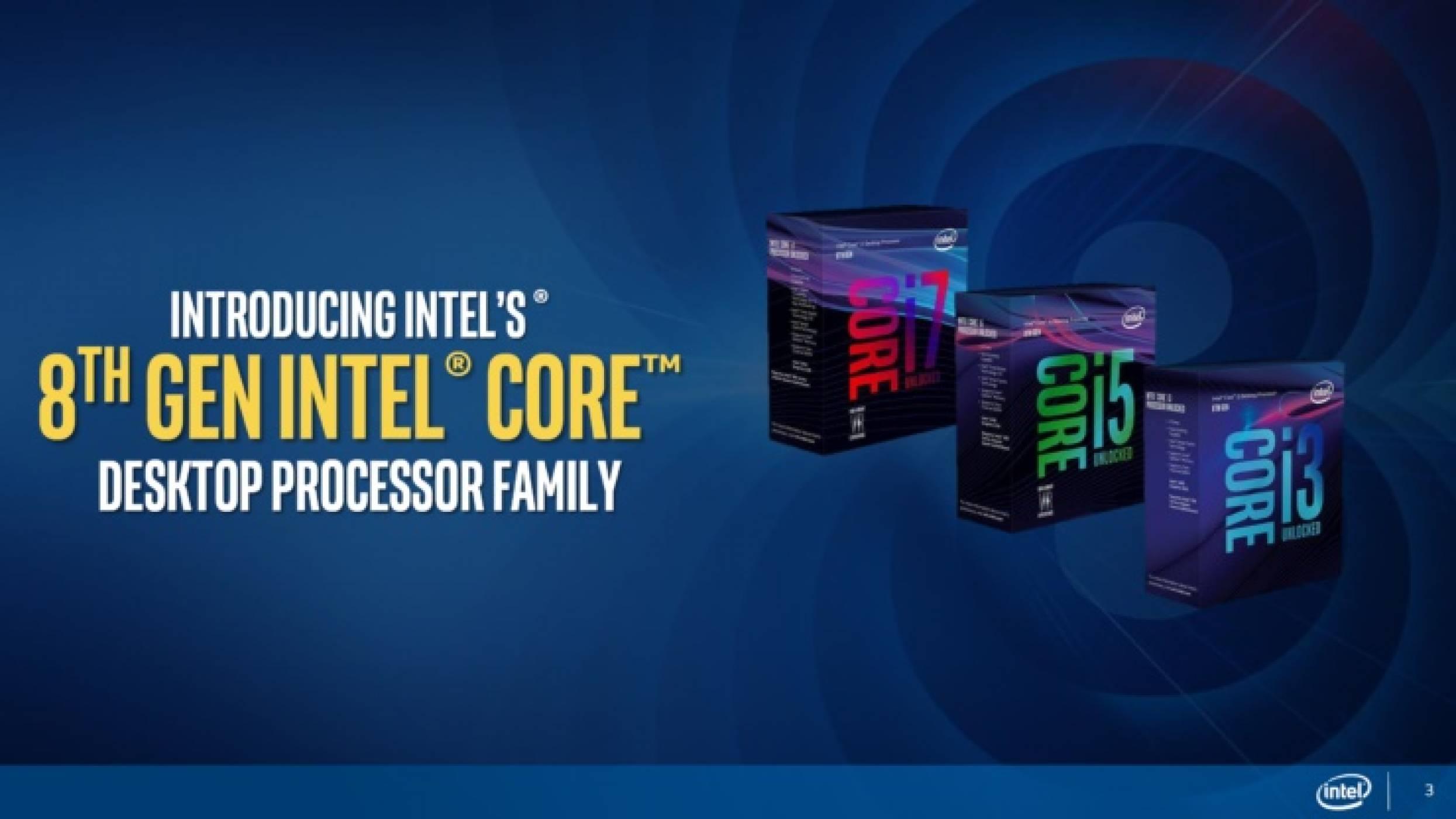 Intel обяви цените и параметрите на новите Coffee Lake процесори