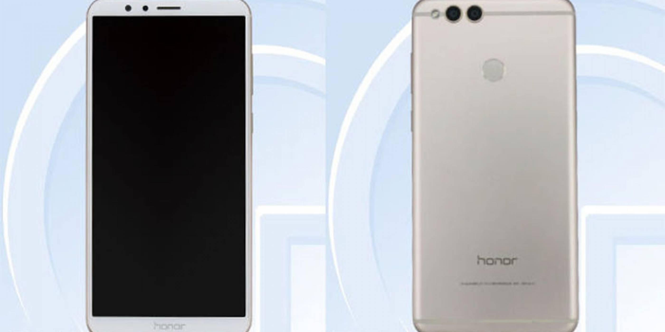 Honor 7 на Huawei изтече в нови снимки