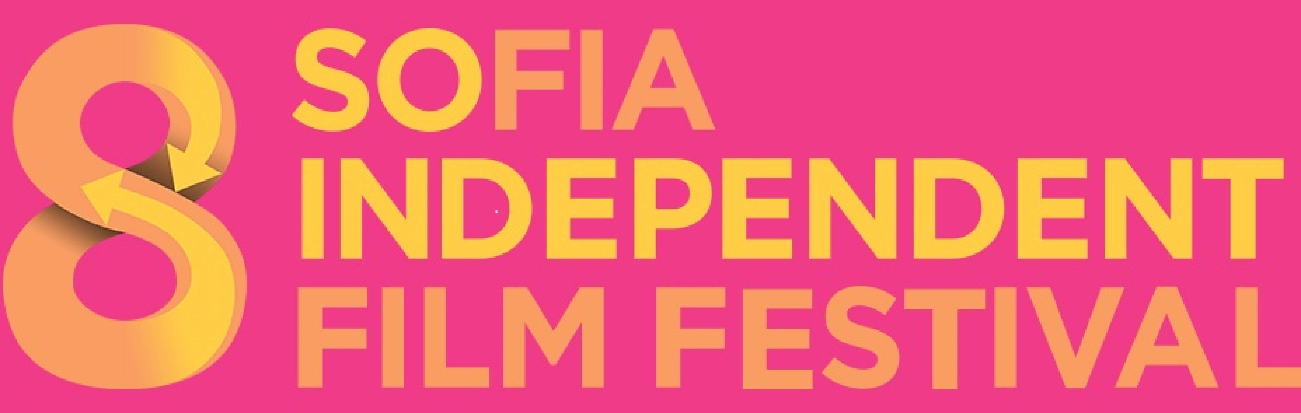 So Independant  Film Festival стартира на 26 октомври