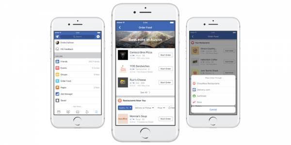 Facebook пусна услуга за поръчка на готова храна в САЩ
