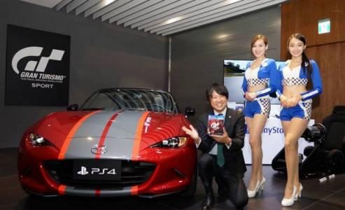 Това специално Gran Turismo Sport издание включва истинска кола