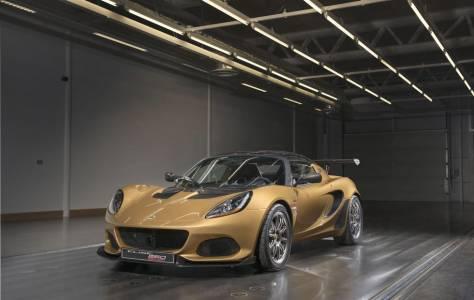 Lotus Elise Cup 260: мечта в ограничени количества