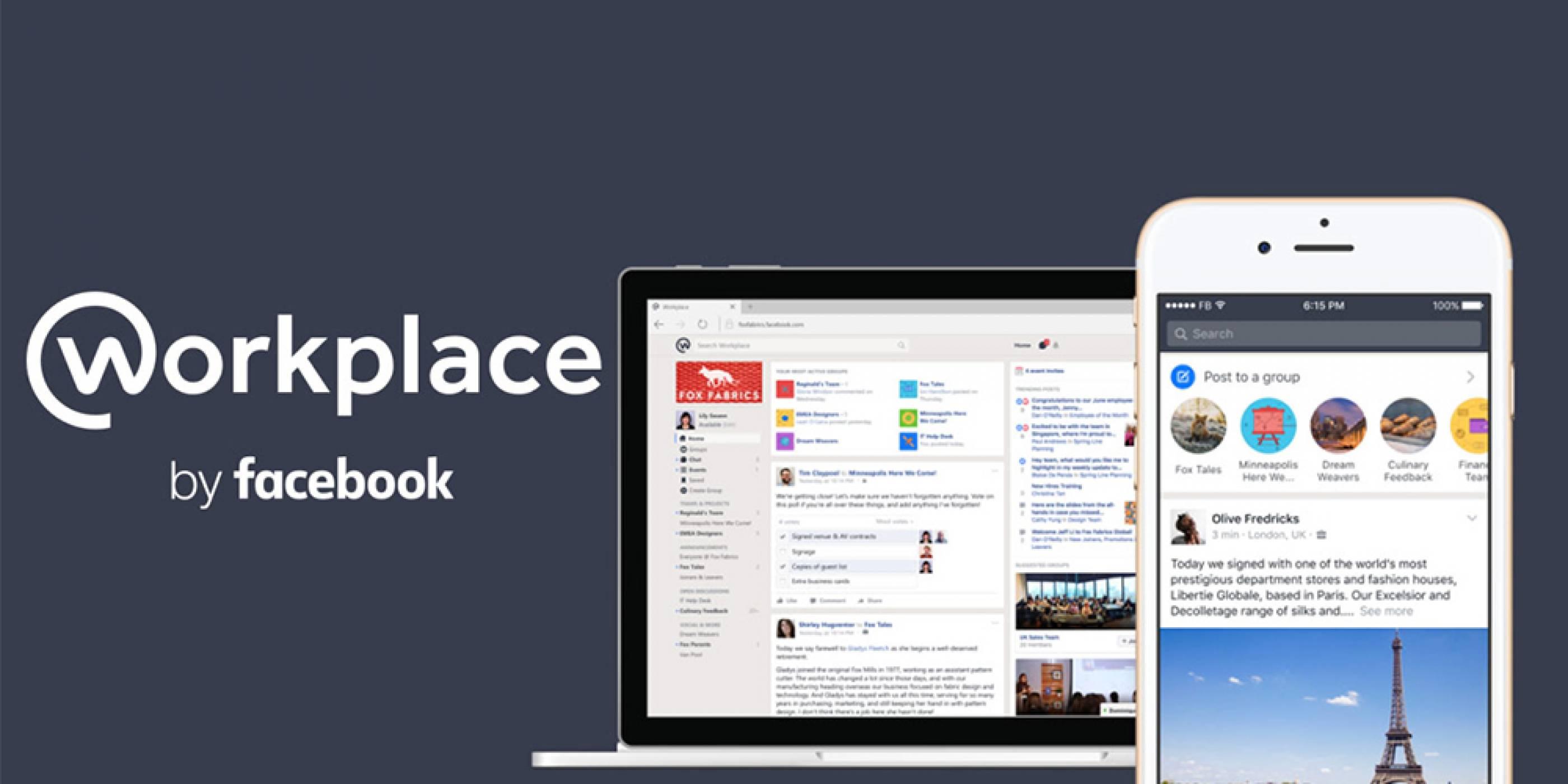 Facebook Workplace вече се използва от 30 000 фирми