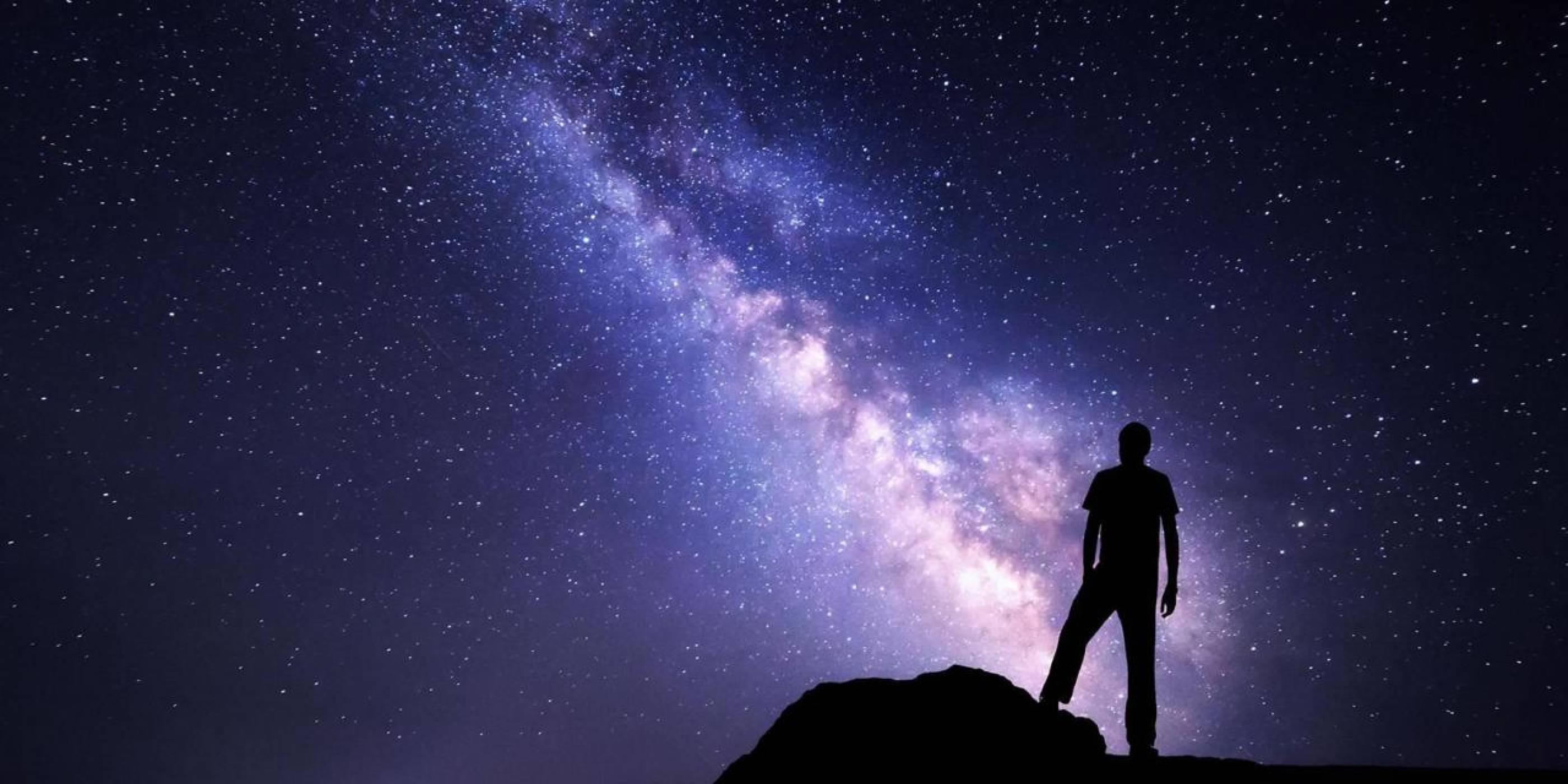 9-те въпроса за вселената, които още мъчат учените