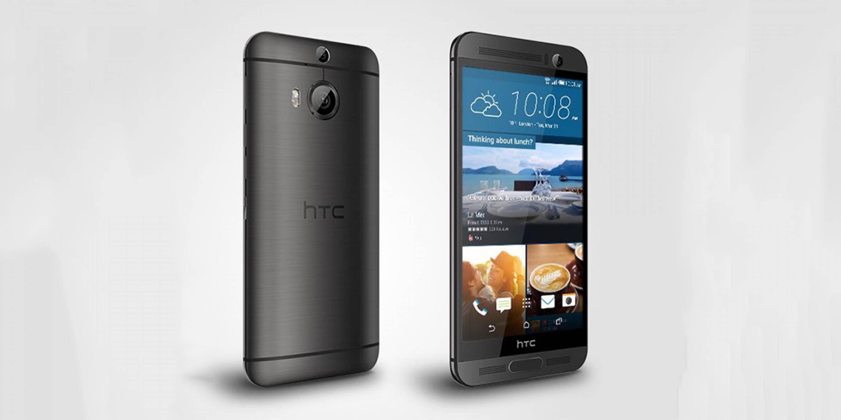 HTC планира да пусне смартфон с двойна основна камера през 2018 година