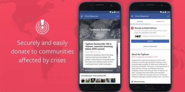 Facebook добави бутон за дарения при кризи