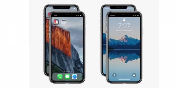 Приложението Notch Remover премахва досадния прорез на iPhone X