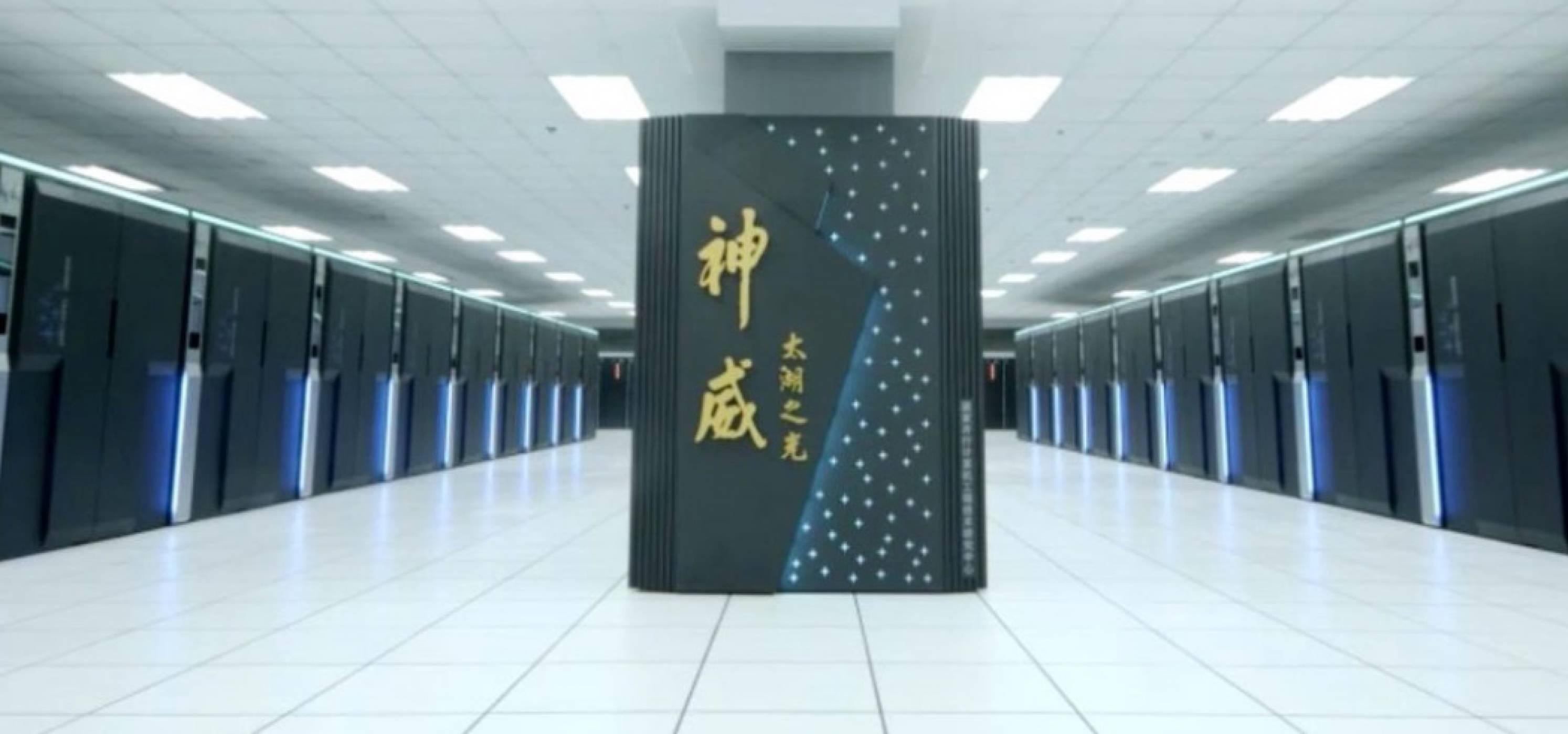 Китай вече е държавата с най-много суперкомпютри в света