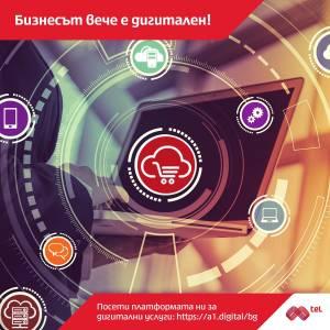 Мтел пуска уникална за страната ни платформа за дигитални услуги