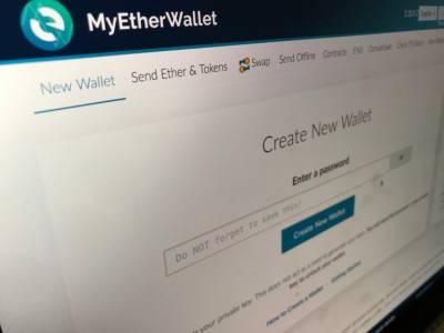 Внимание - появиха се фалшиви приложения за биткойн портфейли