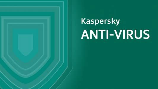 Тръмп забрани софтуера на Kaspersky