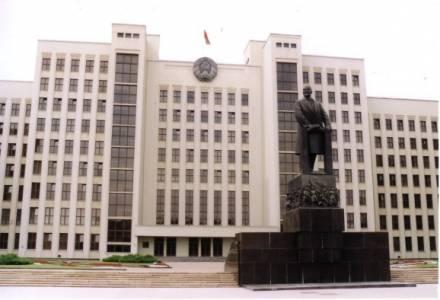 Беларус легализира криптовалутите