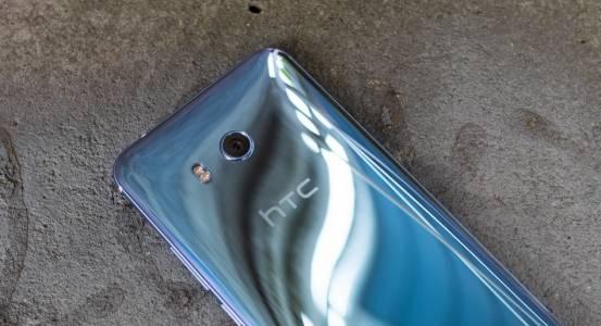 Ново изображение разкрива изключително тънките рамки на екрана на HTC U12