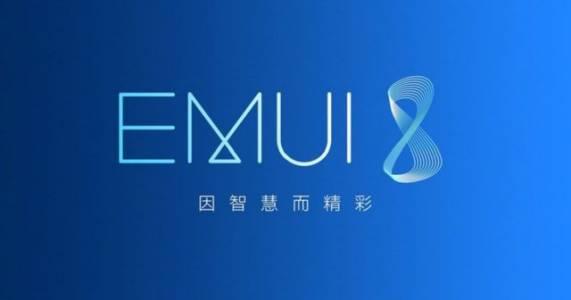 Huawei потвърди ъпдейт до Oreo за тези девет модела Honor