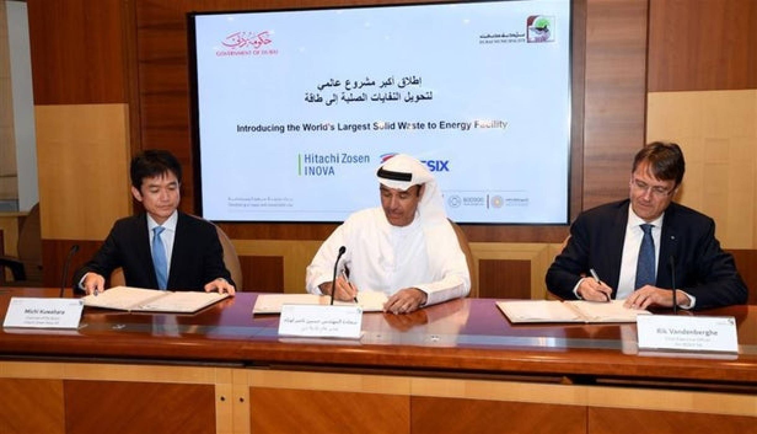 В Дубай ще бъде най-голямата фабрика за производство на енергия от отпадъци