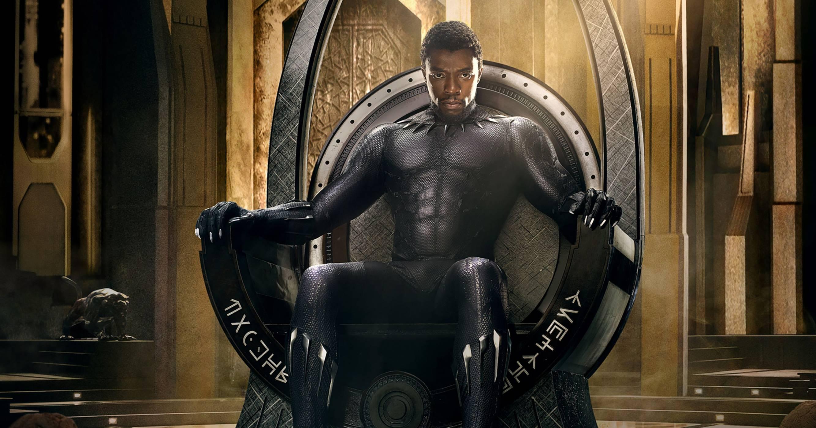"""""""Черната пантера"""": Новият крал на Marvel е тук и трябва да го видите (ревю)"""