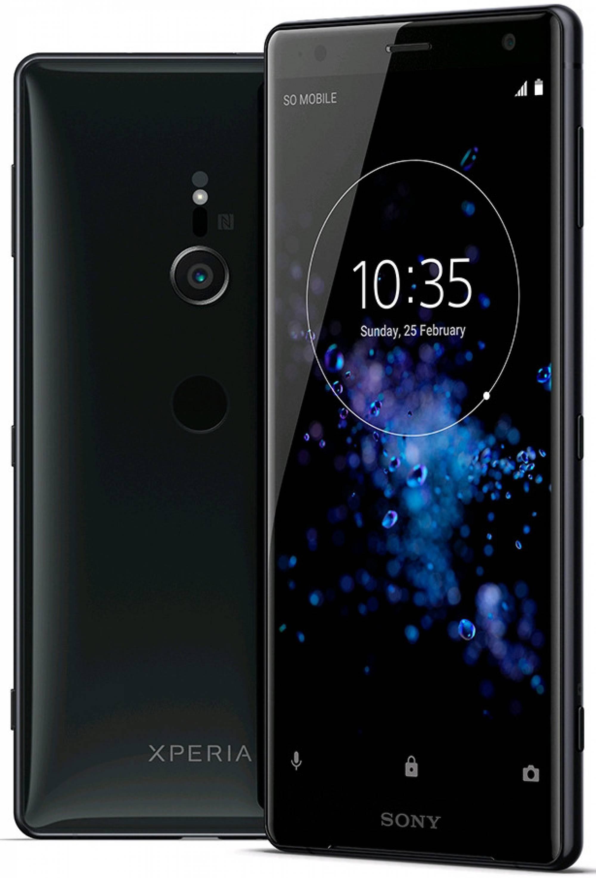 Нова снимка показва как ще изглежда Sony XZ2