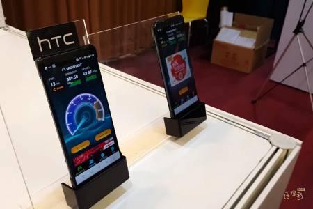 Двойна задна камера се завръща в HTC U12