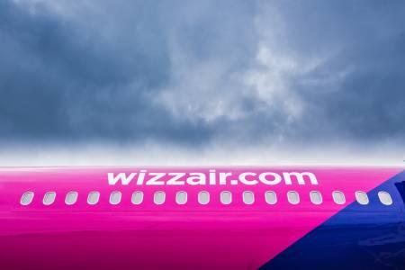 Wizz Air престави второто издание на WIZZ Youth Challenge