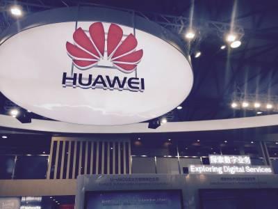 Ето колко ще струват новите Huawei P20, P20 Pro и P20 Lite в Европа
