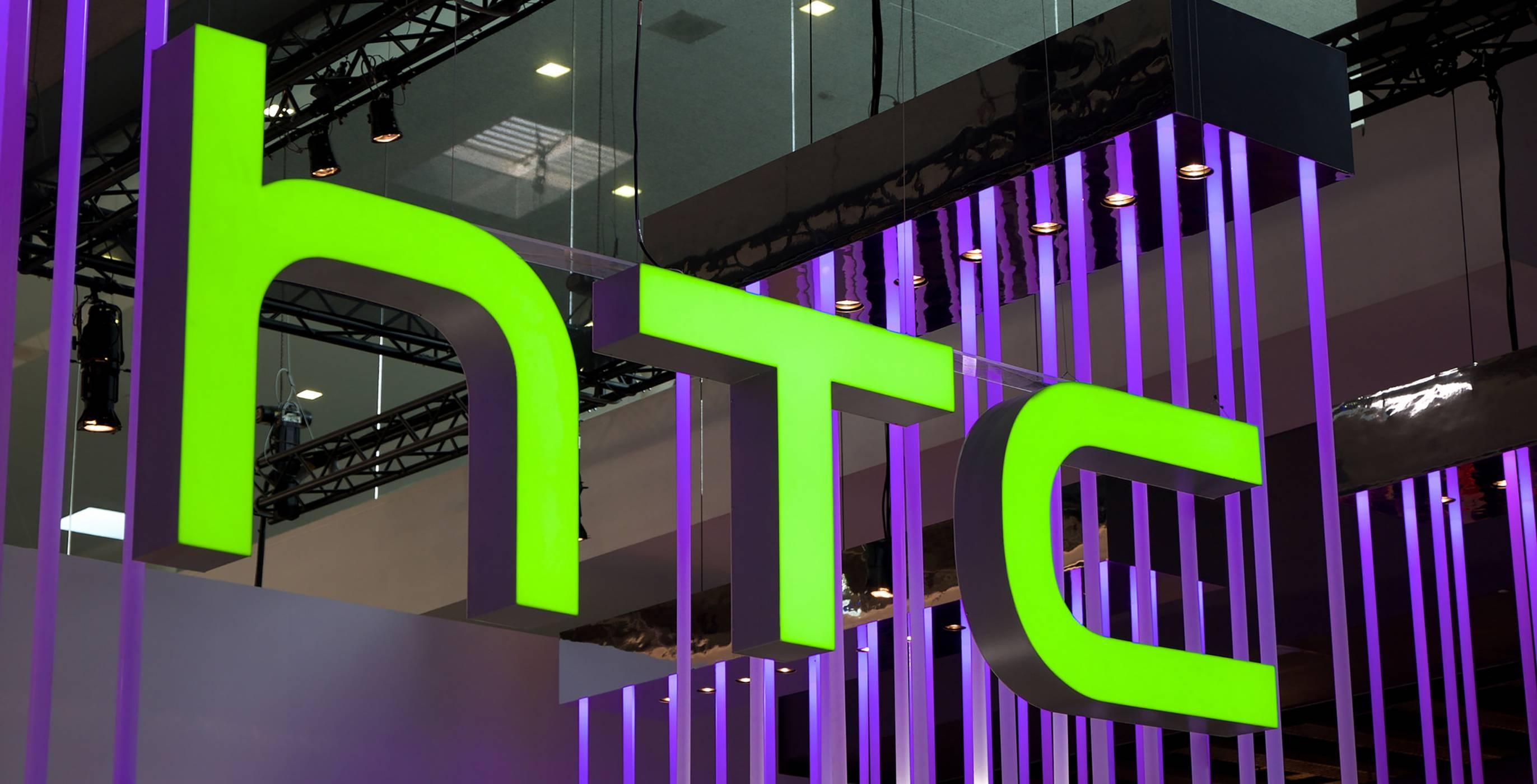 HTC продължава да отчита спад в месечните приходи