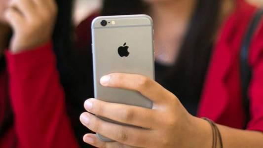 Apple е спряла достъпа на Иран до App Store
