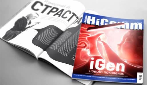 Поколението iGen и смартфон пристрастеност в мартенския брой на HiComm