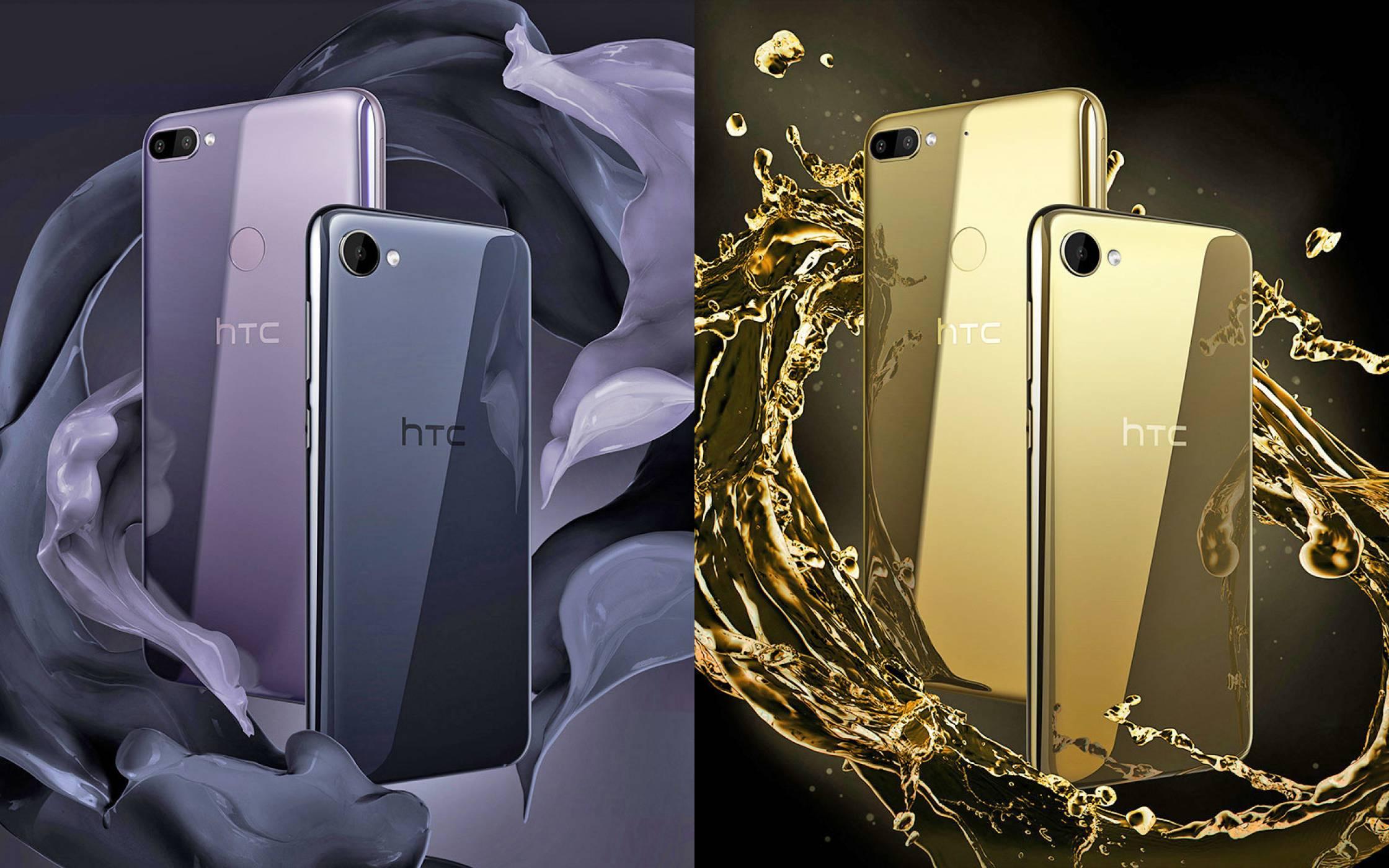 HTC обяви красивите, но не особено интересни Desire 12
