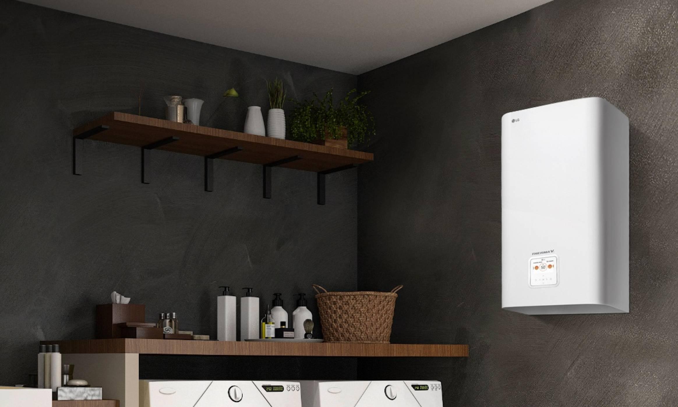 LG Therma-V: да заковеш термометъра