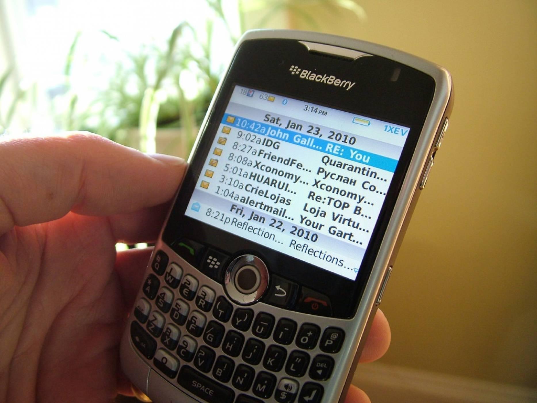 Патентни дела: новото хоби на BlackBerry достигна и Snap