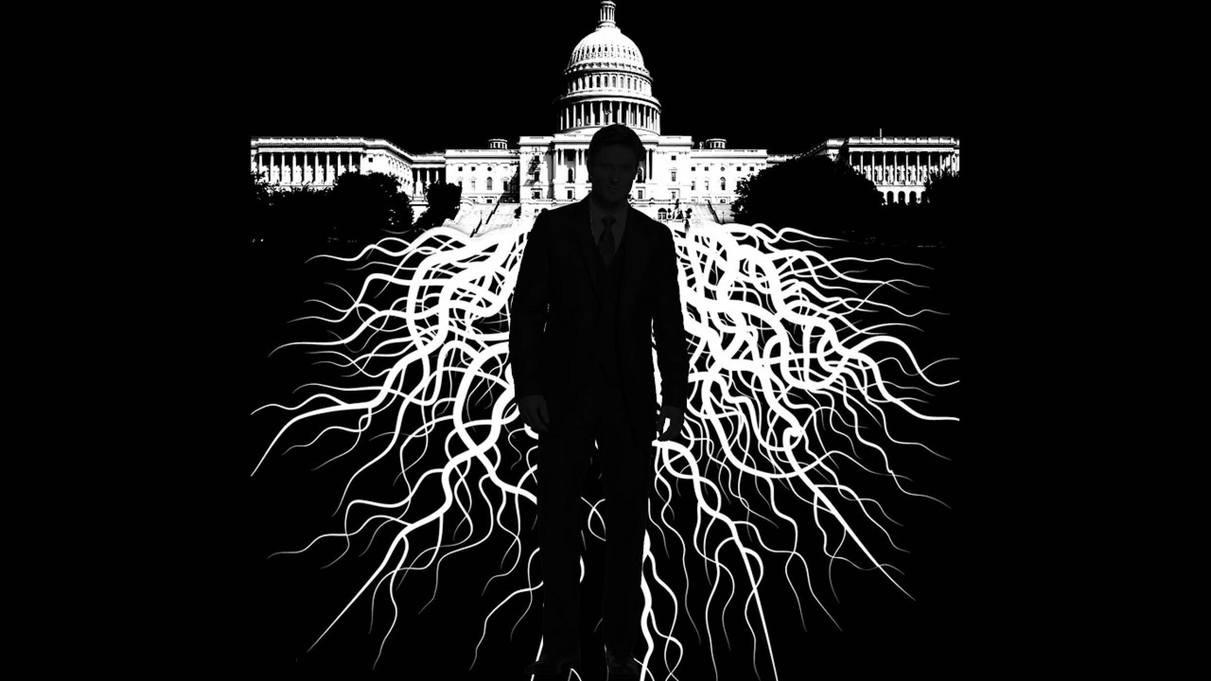 Скритото правителство: желязната сянка, която управлява САЩ