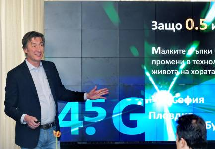 Vivacom пусна 4.5G мобилна мрежа в пет града