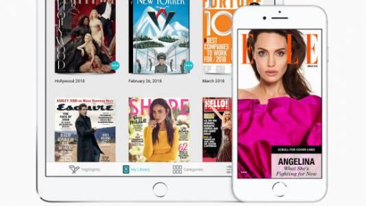 Apple иска да четете новините си от нея