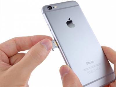Новият iPhone може да струва на половината на iPhone X