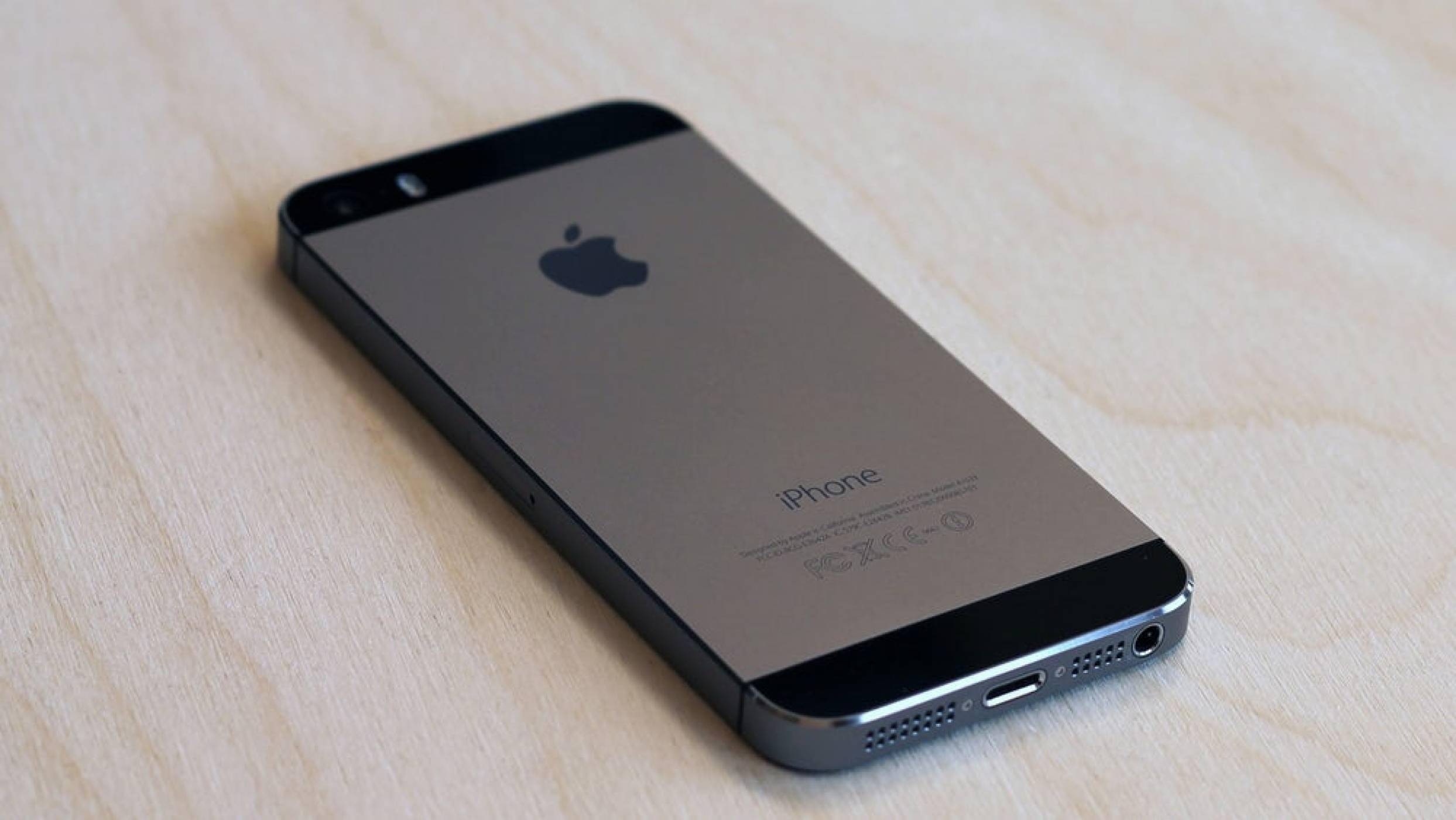 iOS 12 може да вдъхне нов живот в стария ви iPhone 5s