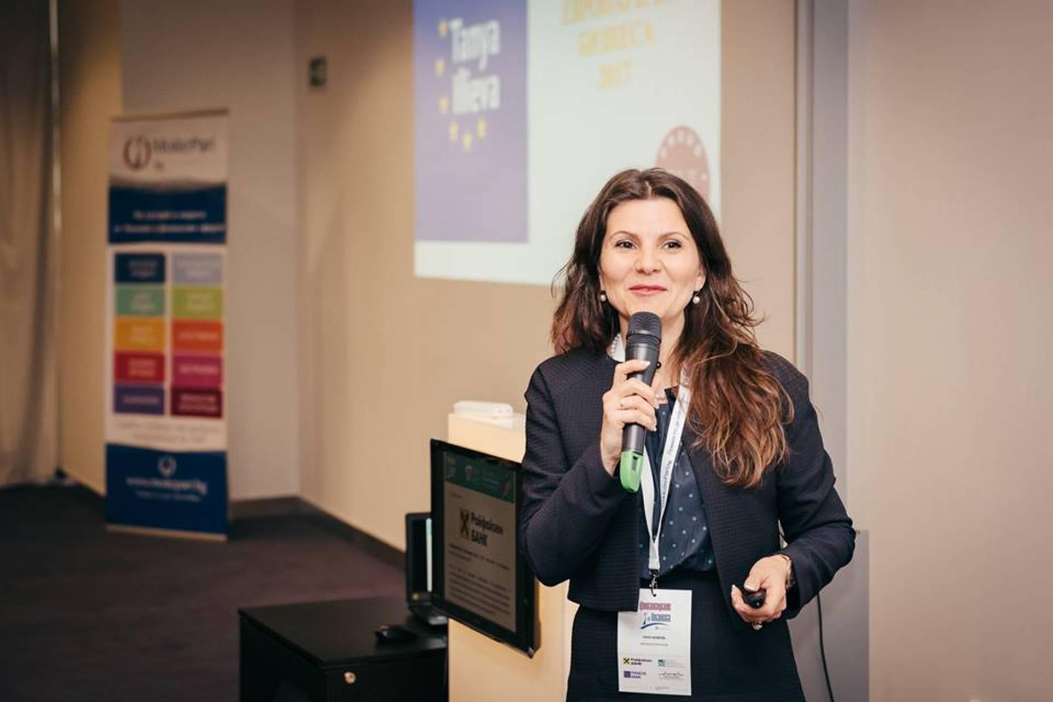 """Форумът """"Финансиране на бизнеса"""" ще се проведе отново с организатор MoitePari.bg"""