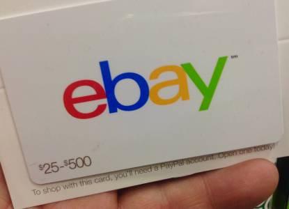 eBay мисли за вашите предпочитания с новата функция Interests