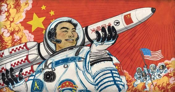 Дракони в небето: ще бъде ли Китай космическа суперсила?