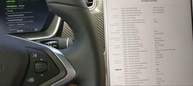 Tesla пусна част от кода на колите си, но не очаквайте да си направите алтернатива