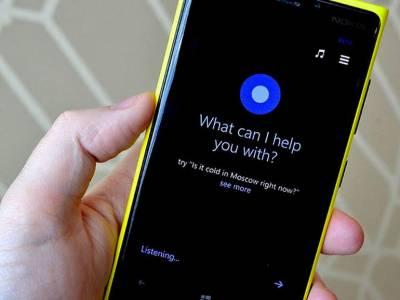 Microsoft придоби стартъп за изкуствен интелект, за да подобри Cortana