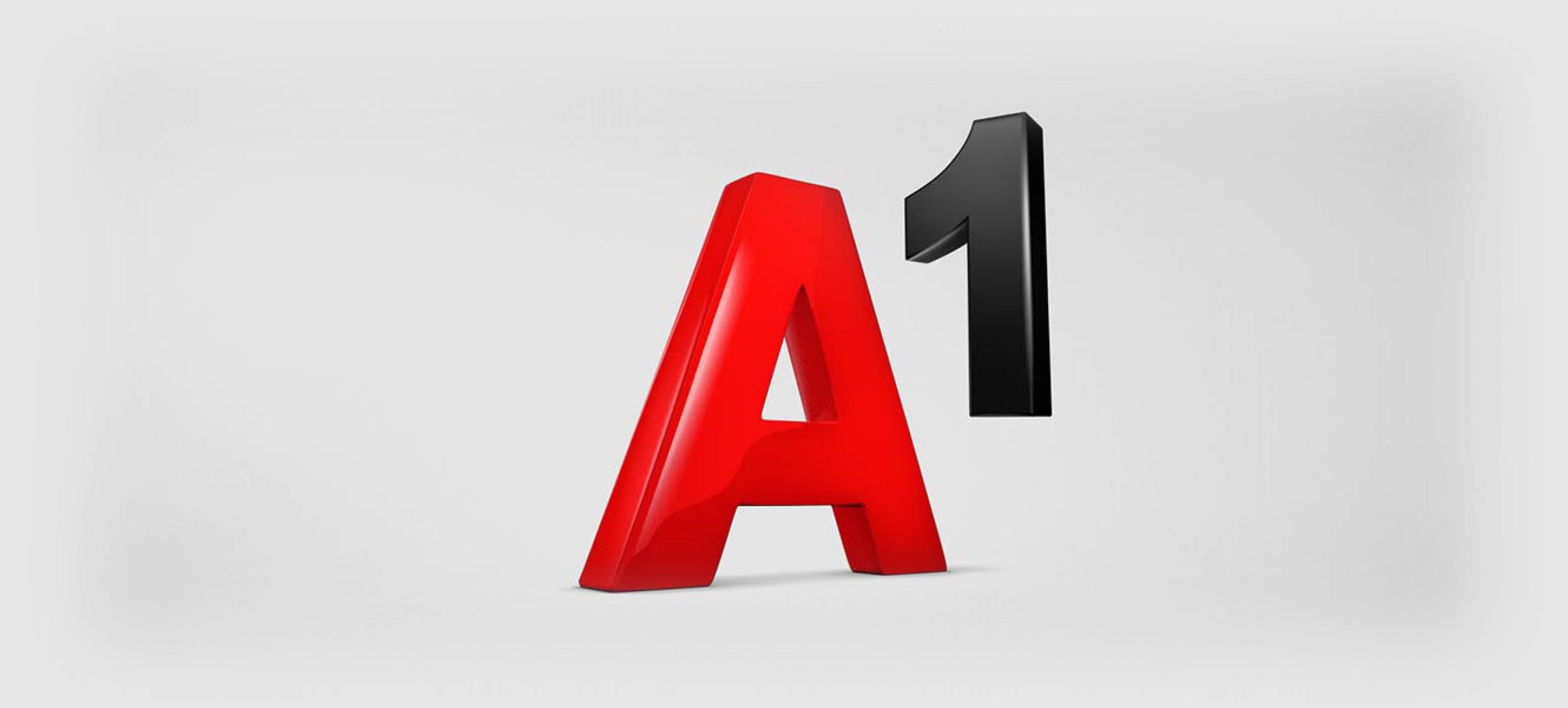 """""""Мтел"""" стана A1"""