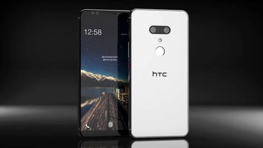 HTC U12+ е най-дръзкият флагман на компанията