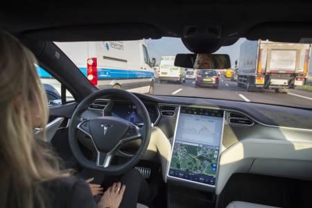 Ето как автономните коли ще се престрояват като живи хора